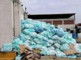 Emplaza la PMA al IMSS de Cuauhtémoc para solventar en 5 días la recolección de desechos hospitalarios